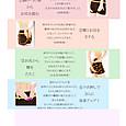 f.マッサージ(ヒップ)